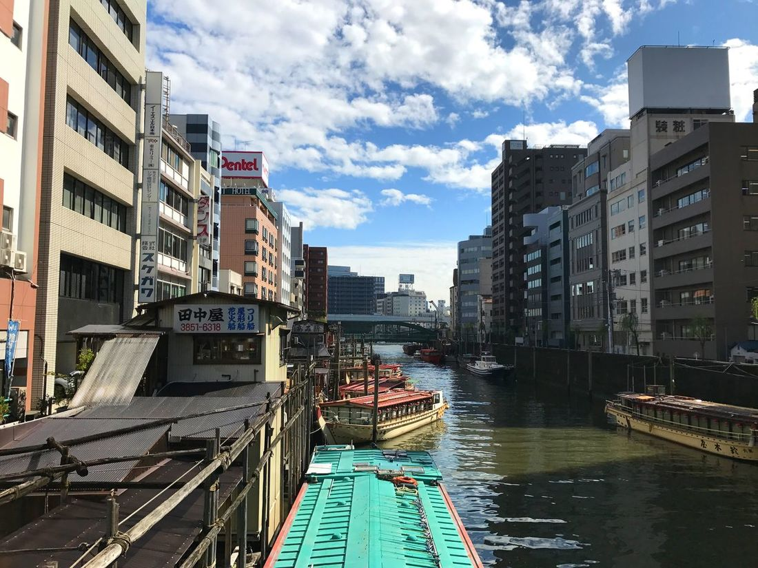 Asakusabashi Building Exterior Sky City Day river