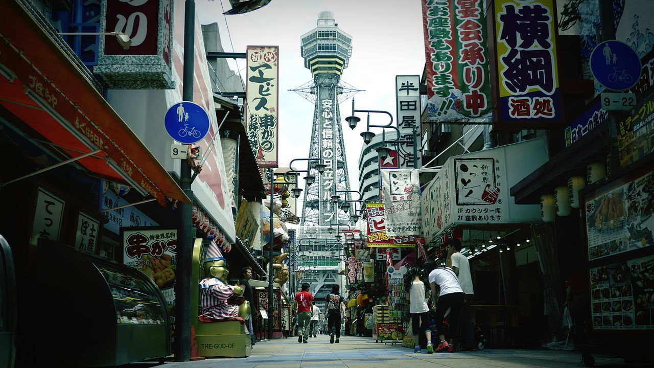 Tsutenkaku, Osaka. Japan DMC_CM1 Leica Osaka 大阪 Street Photography Mobile Photography EyeEm Best Shots Tsutenkaku Traveling Walking Arround