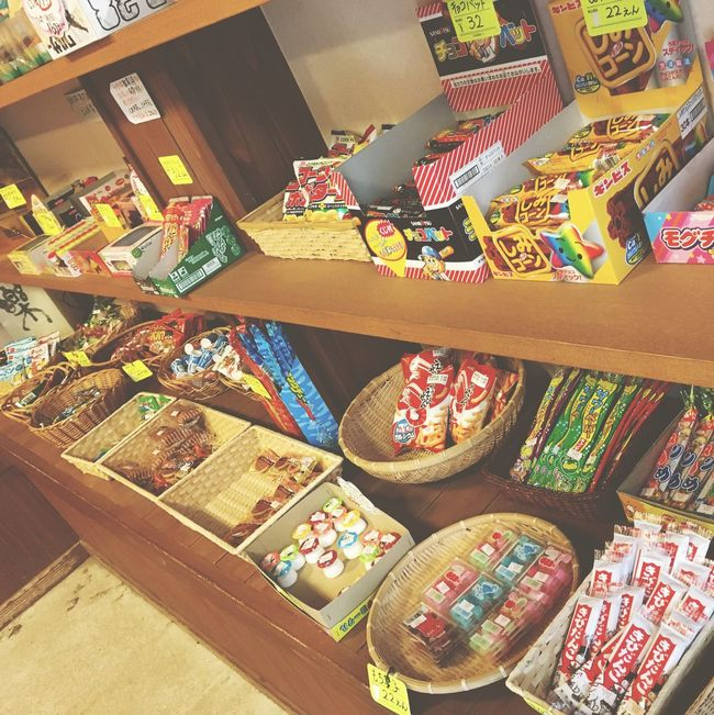 Everything In Its Place なつかしかった!!駄菓子屋さん。 鳥取 Tottori Japan EyeEm Gallery Colorful Small Candy Sweets Old Traditional Fun Like Faviorite Travel Eating