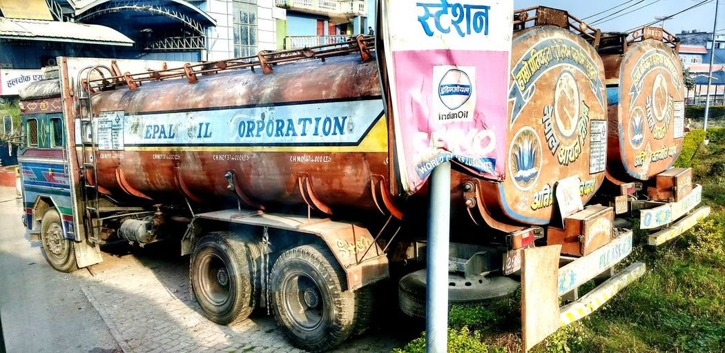 The fuel shortage in Nepal is at a crisis. Backoffindia Myjourney Pray For Nepal