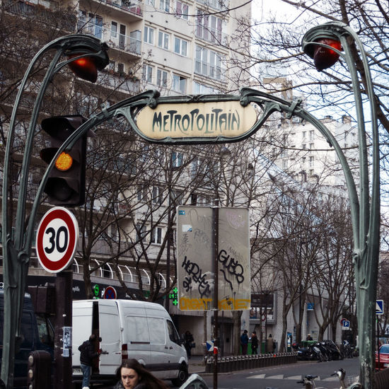 Architecture City City Street Metro Metro Station Paris Paris Metro Street Transportation