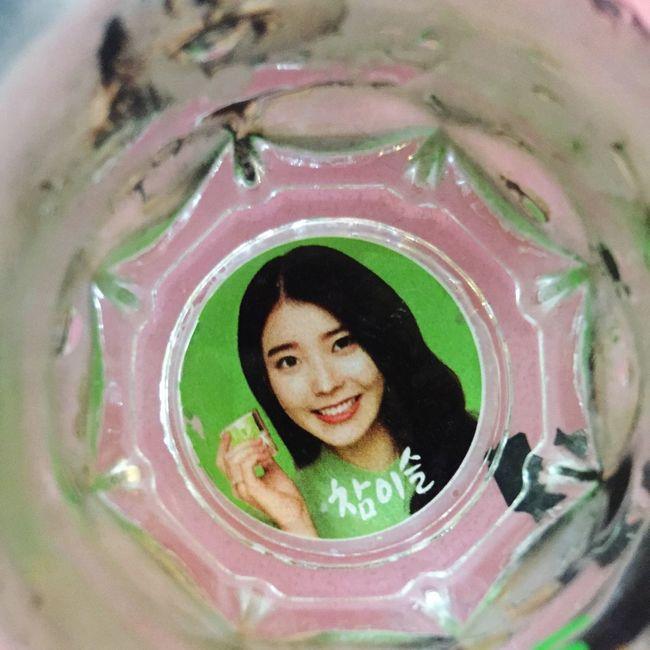 Iu Hanging Out Drinking Korea Night