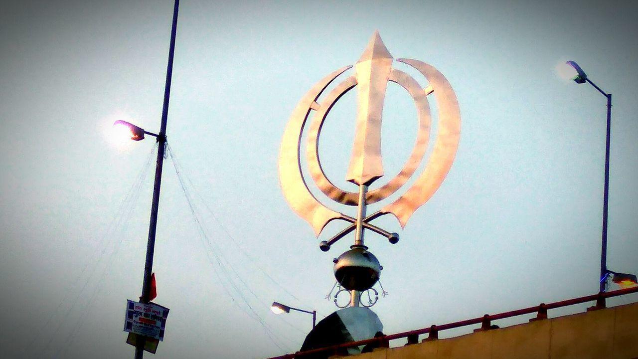 Onkar Sikh Symbol Khanda Representing Outdoors Day Sikh Religion Religious Architecture Bhawana