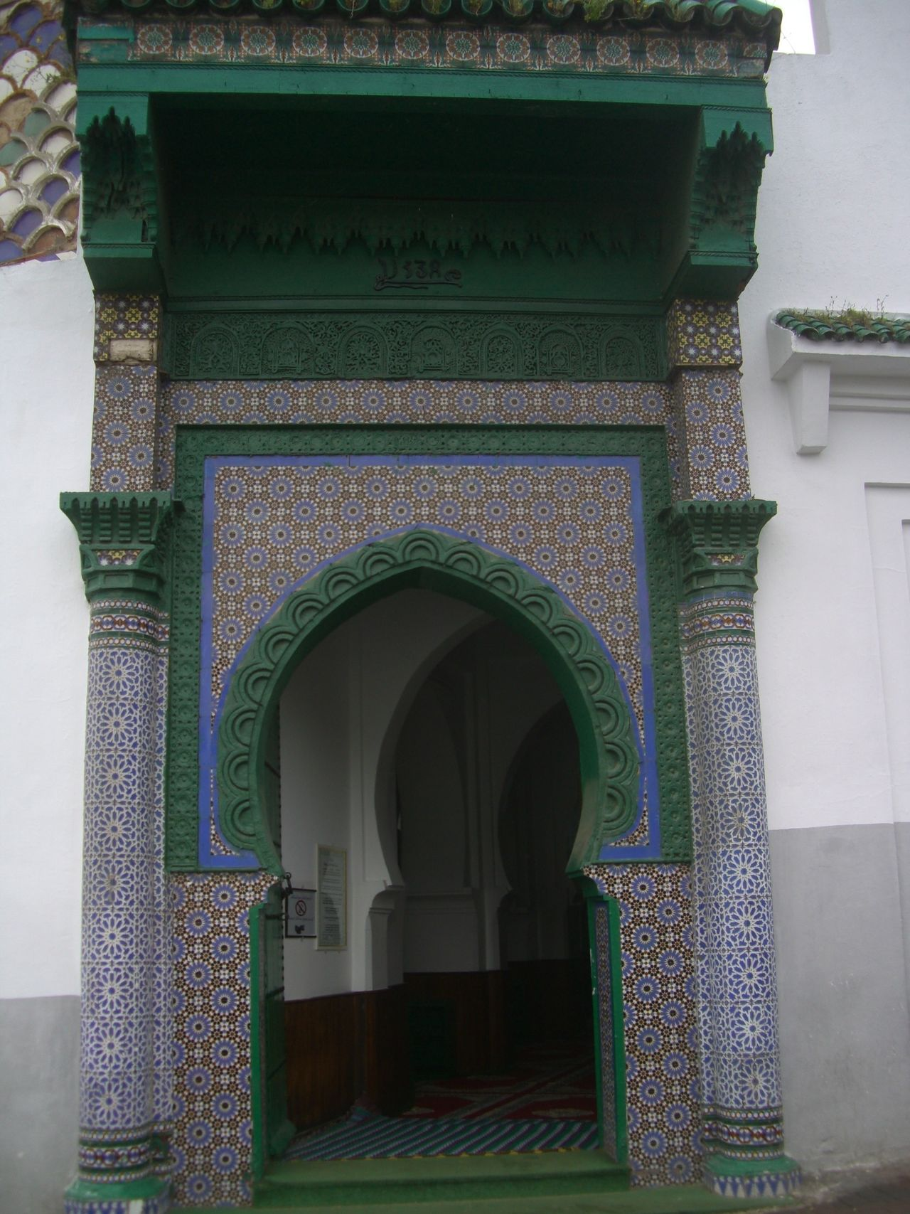 Side Entrance to the Mosque, Grand Socco Arabic Architecture Arabic Style Arch Architectural Columns Built Structure Composition Entrance Famous Place Full Frame Islam Islamic Islamic Architecture Islamic Art Islamic Style Moroccan Architecture Moroccan Style Morocco Mosque No People Outdoor Photography Place Of Worship Tangier Tourist Attraction  Tourist Destination