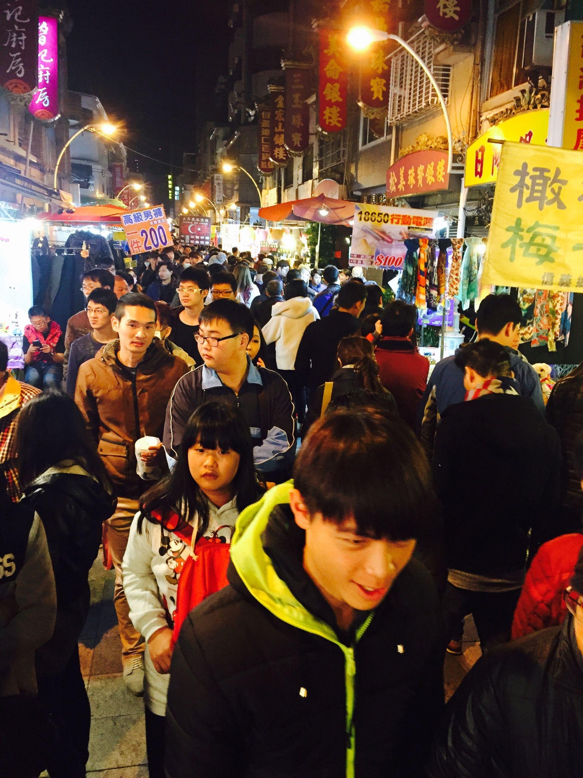 一年一次的新樂街 春節限定版 就是要人擠人啊!