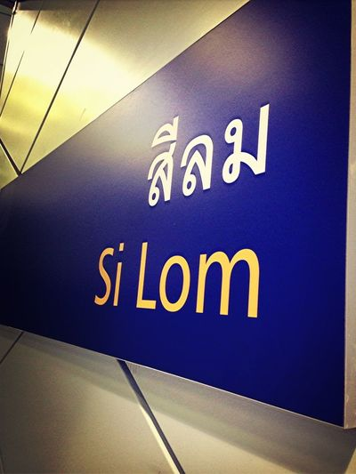 MRT In Bangkok