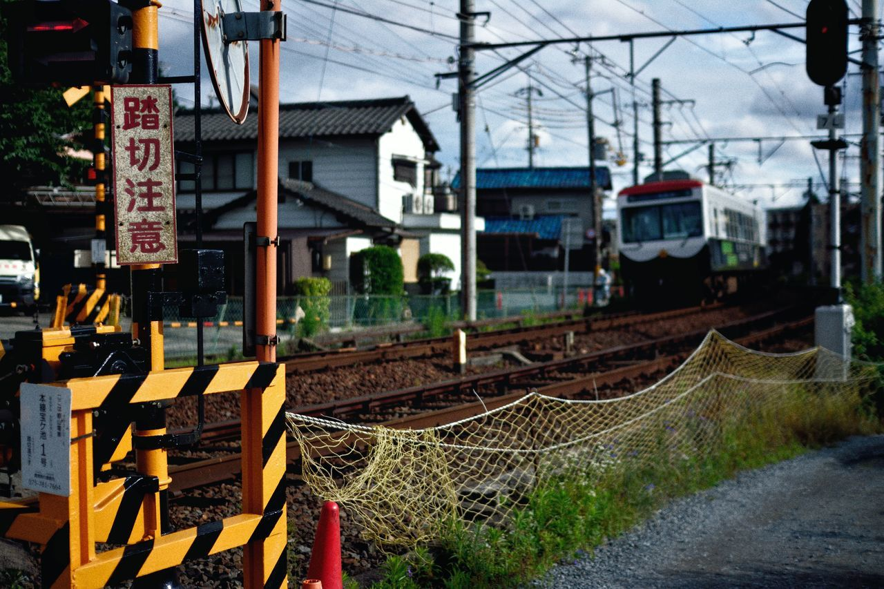 Showcase June Train 2016 EyeEm Awards The Street Photographer - 2016 EyeEm Awards EyeEm Best Shots EyeEm Snapshot Road Grade Crossing 踏切 鉄道 電車 鉄道 風景 スナップ 京都 Ultimate Japan On The Way Adventure Club