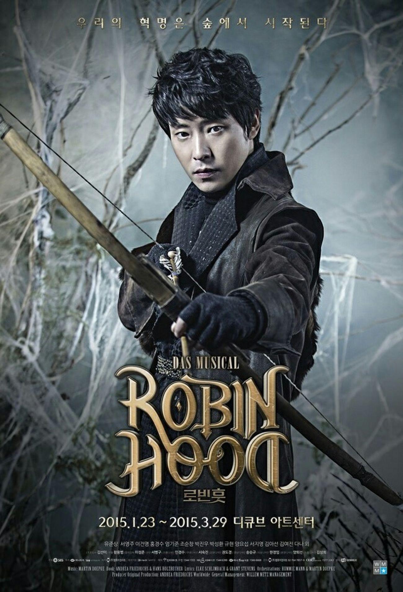 로빈훗 Musical 뮤지컬 엄기준 Robinhood