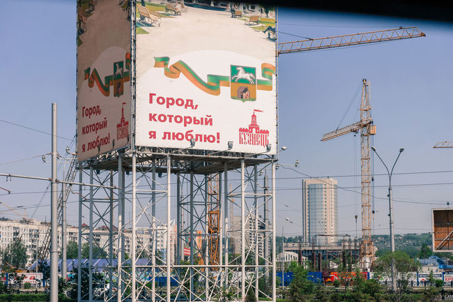 Banners Social Ad Construction Site Street View Novokuznetsk Kuzbass Siberia Russia