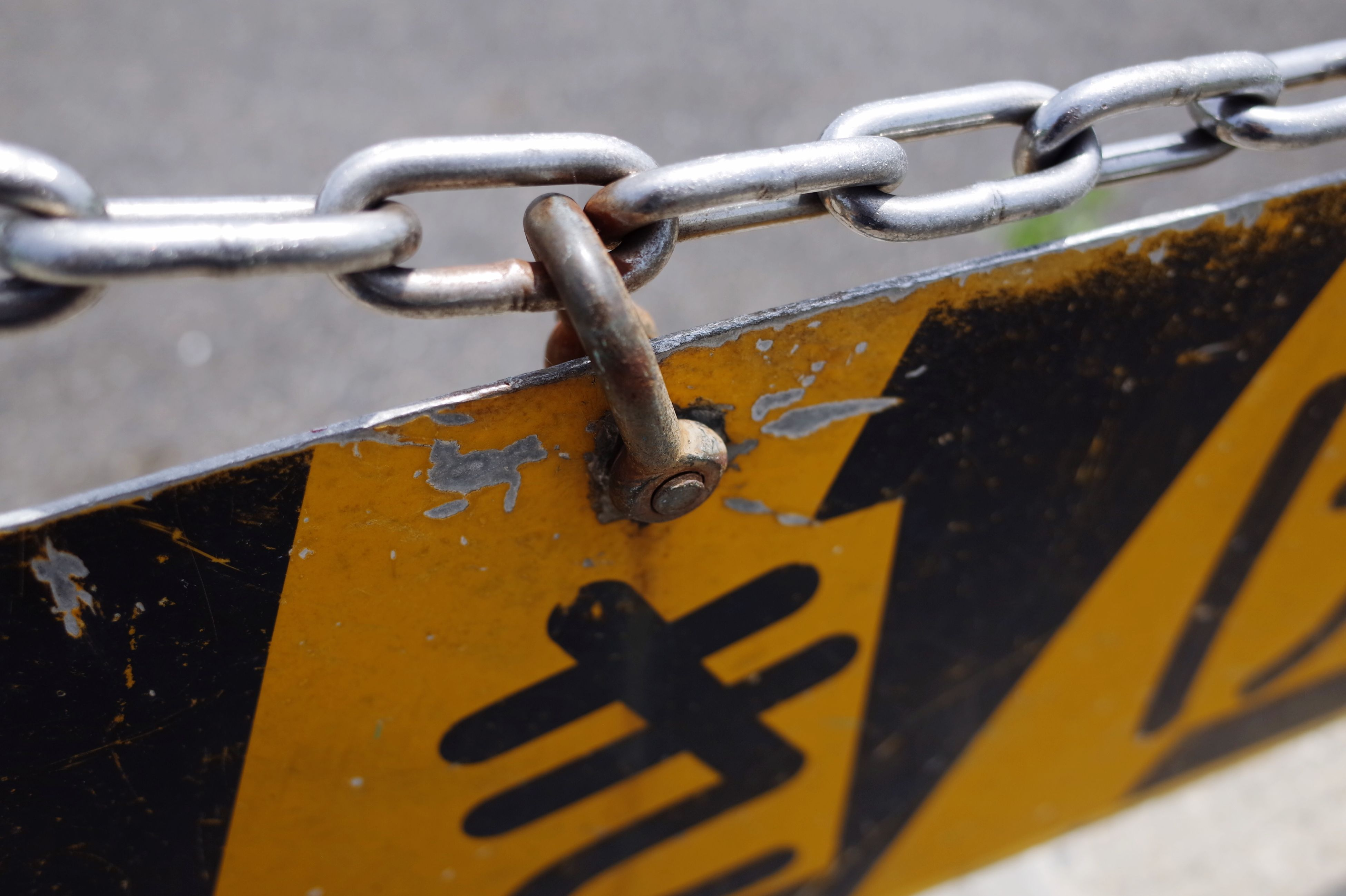 metal, safety, protection, security, padlock, close-up, transportation, metallic, focus on foreground, yellow, lock, text, mode of transport, chain, rusty, fence, communication, chainlink fence, guidance, day