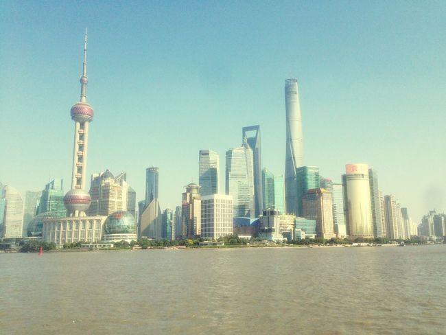 Beautiful skyline Shanghaibund Shanghai Skyline
