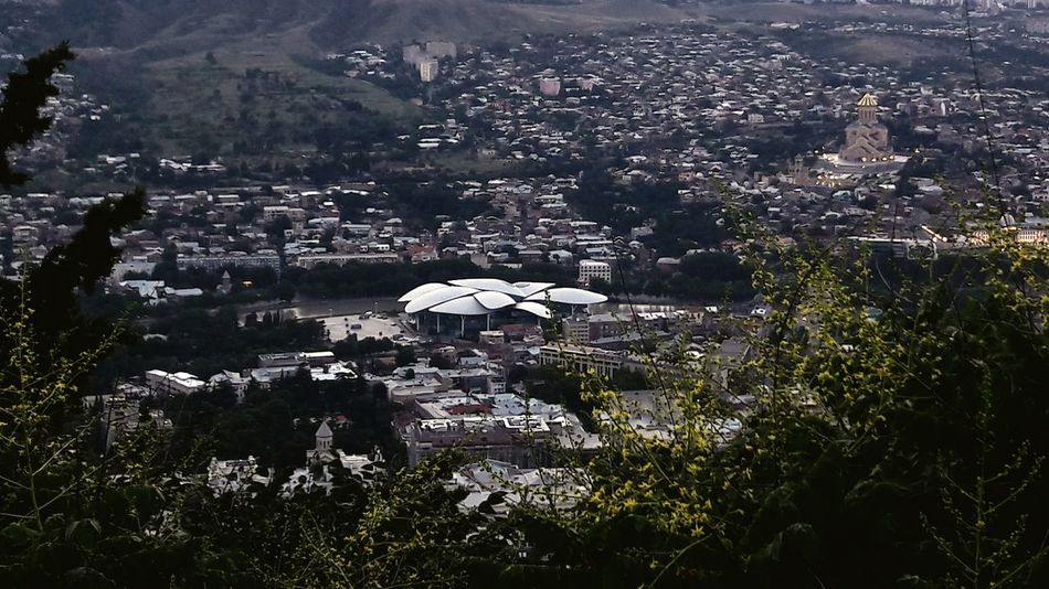 Tbilisi justicehall