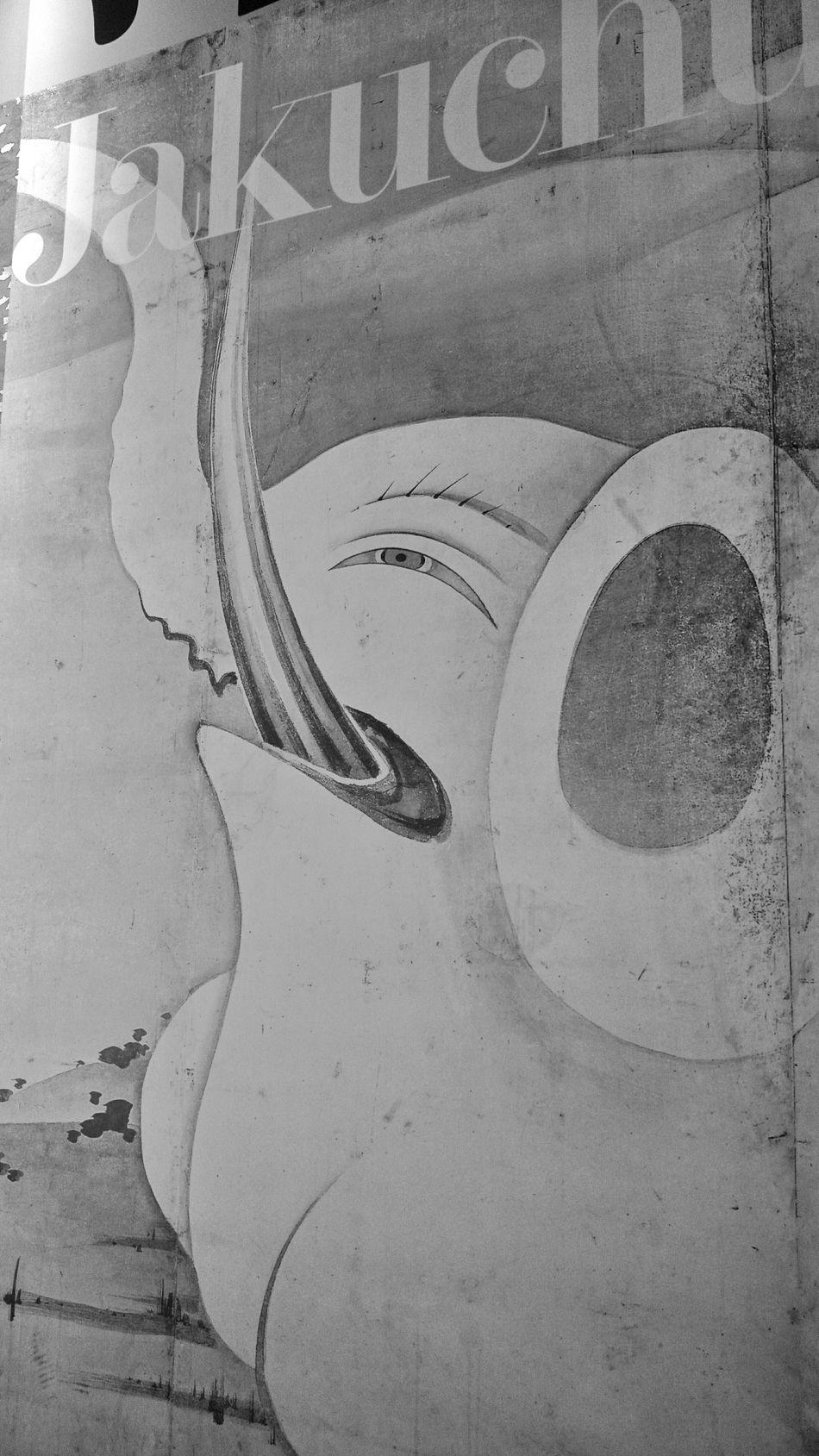 今日は若冲と蕪村とのコラボ展覧会観に行ってきました♪ 若冲 Jakuchu Japanese Art Painting Art Art Appreciation Enjoying Life Taking Photos Black And White Monochrome