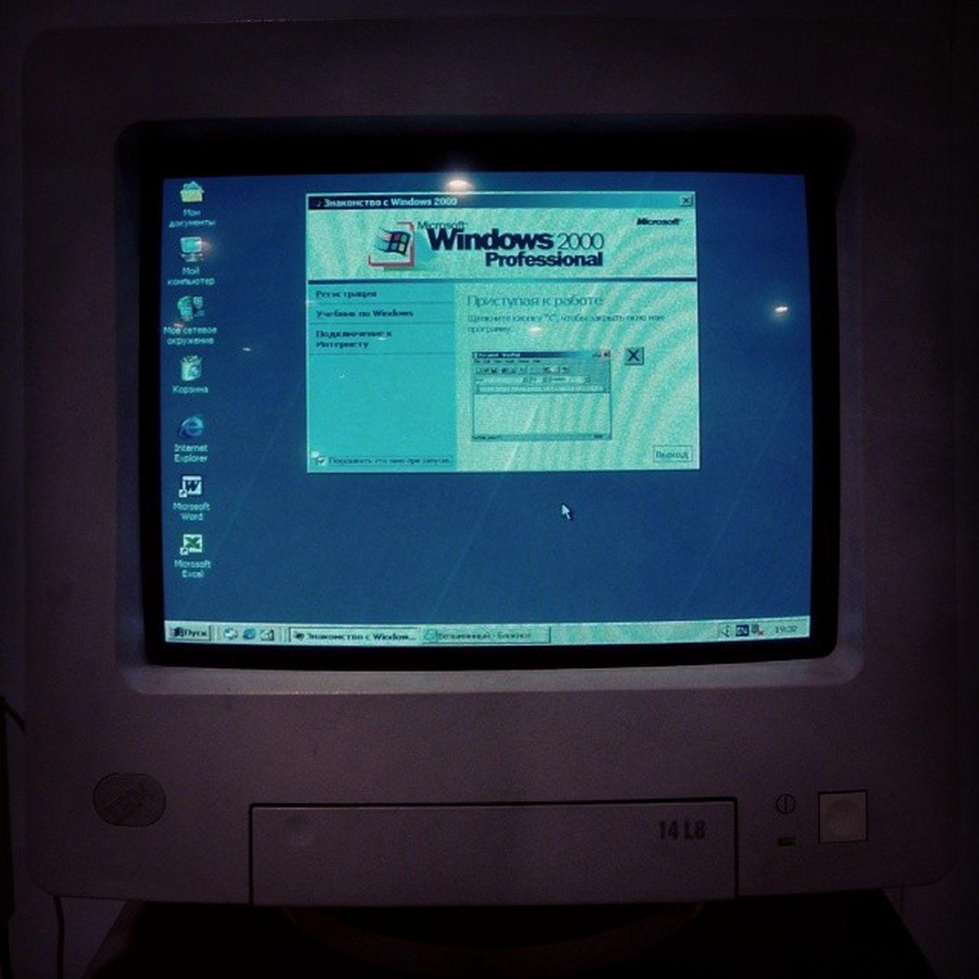 Windows2000 музей WindowsXP в  Алматы