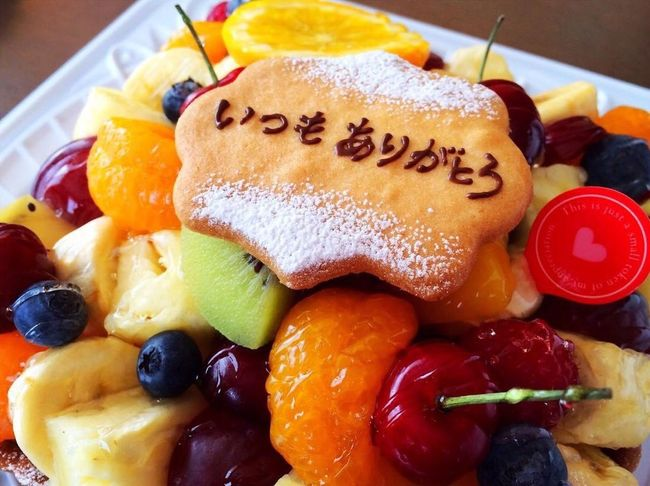 Thank you for mom!!😘 Mother's Day Cake Tart Fruit Mother's Day Gift Sweet
