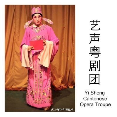 chinese opera at Kreta Ayer People's Theatre by Meowcheng