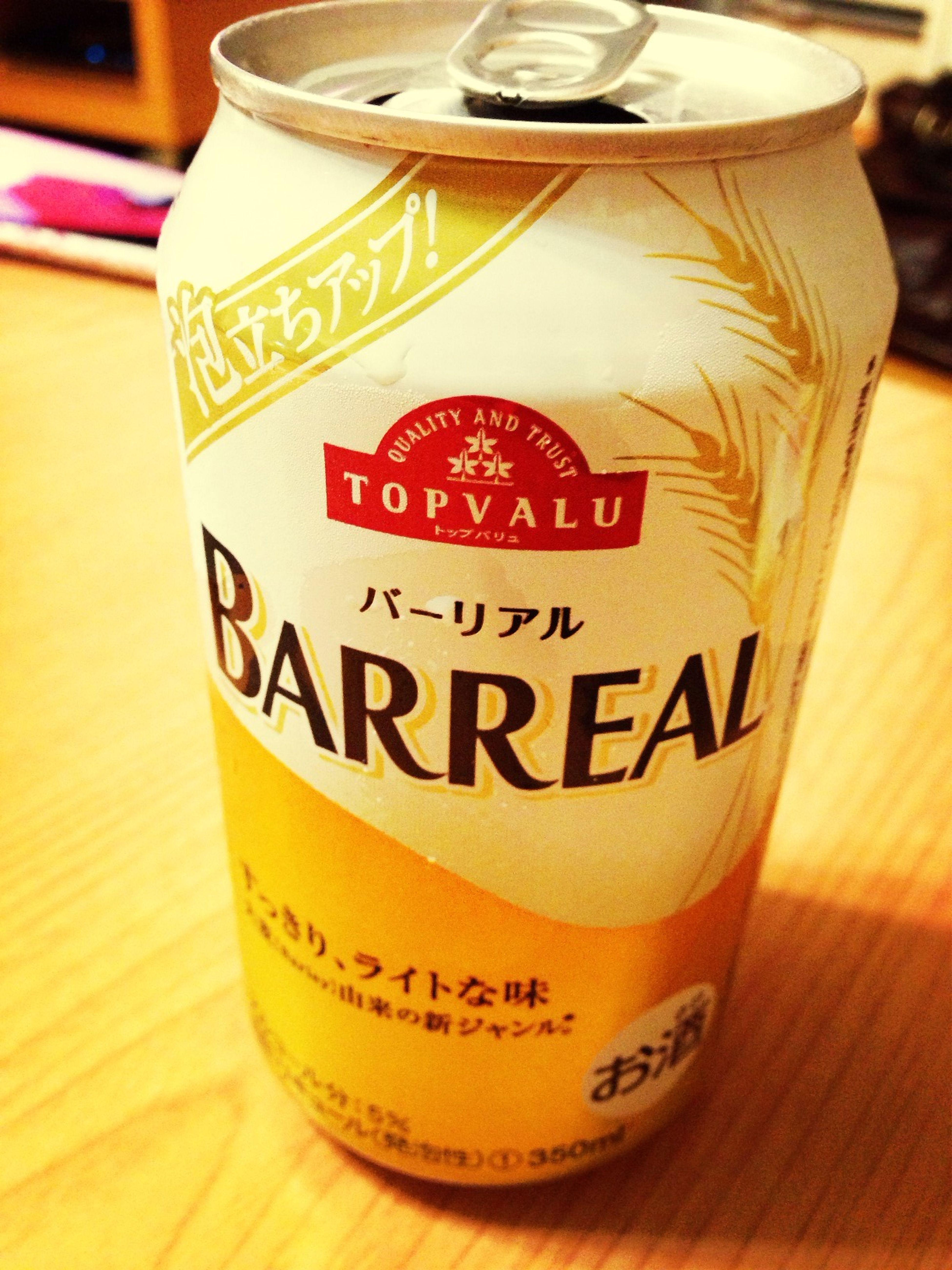 バーリアルのビール