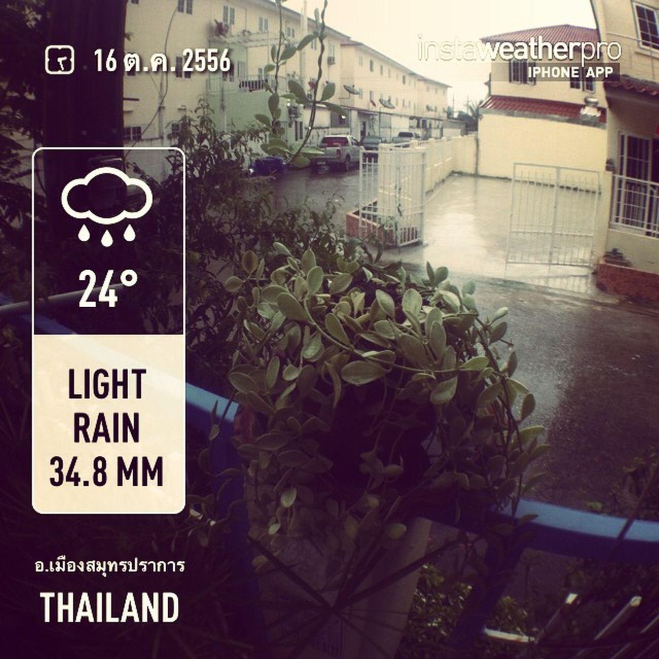 บรรยากาศวันนี้ มันน่า...มาก มันน่านอนดีจริงๆ อิอิ Weather Instaweather Instaweatherpro อเมืองสมุทรปราการ Thailand