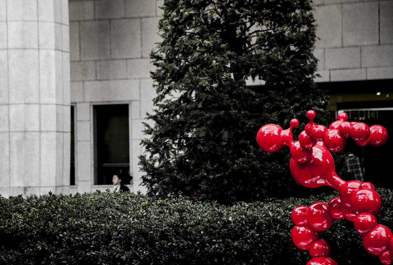 Seong Culture House Red Bubble Man Seoul Korea