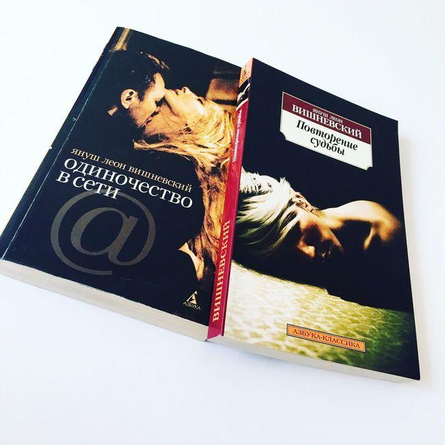 Books ♥ Reading & Relaxing Love Reading чтение книги🌸❤️ книга книги