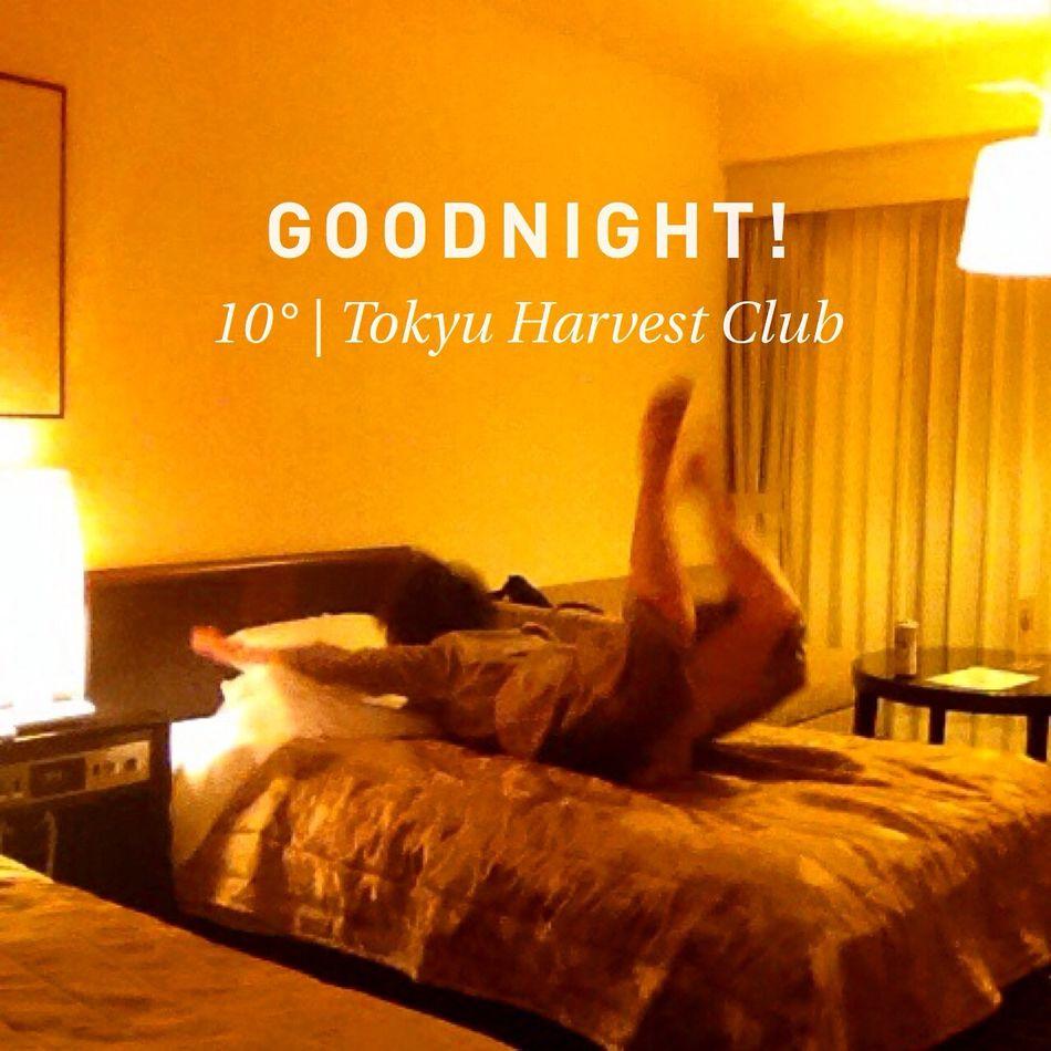 平日限定お部屋おまかせ格安プラン。無駄に広いぜよ。ジャンプ‼︎ Hotel Hotel Room Goodnight Jump