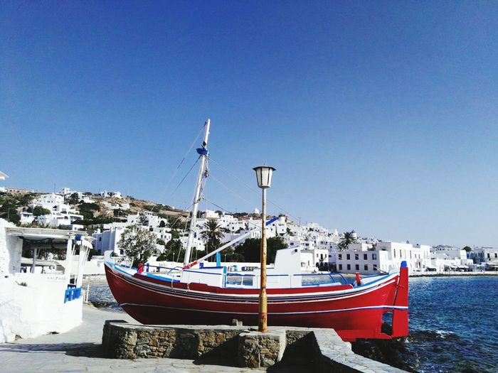 Trowback last May Holidays Mykonos Island Greece
