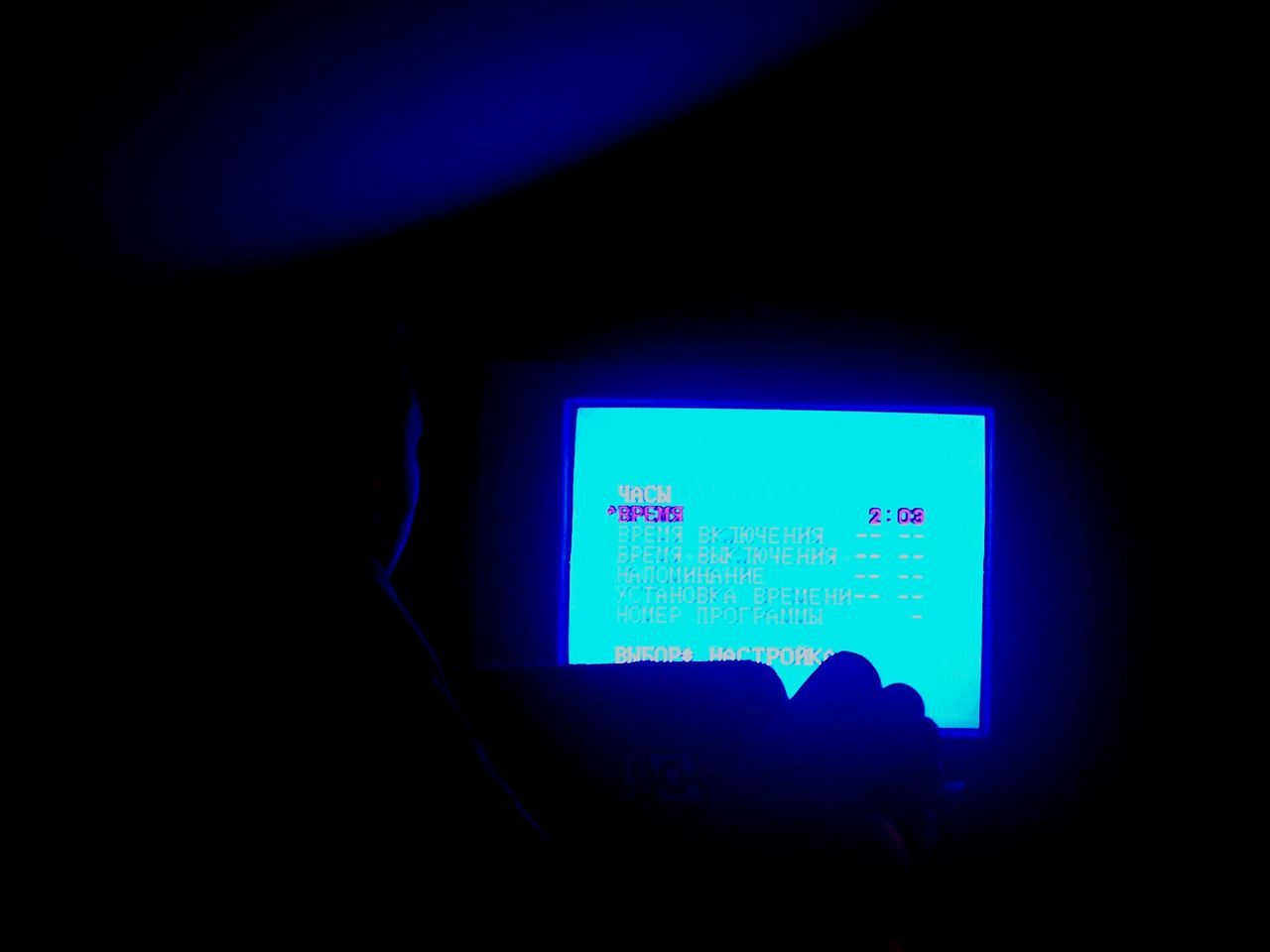 Colors And Patterns Indoors  Communication Home Tv Television Blue Screen Illuminated Darkroom