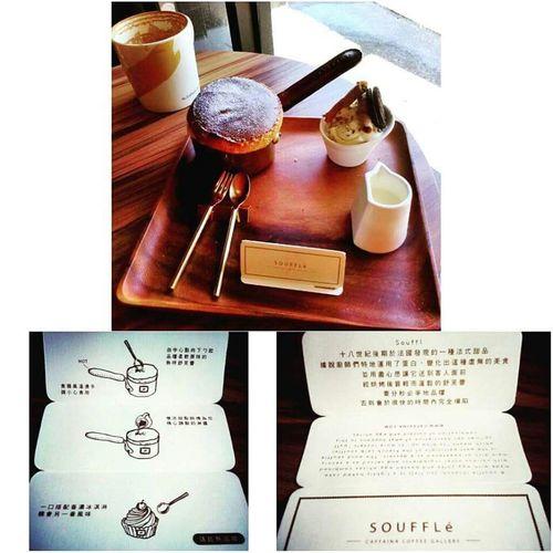 (ToT)想念只有越來越濃厚,不曾減少!好想你喲!!! 卡啡那 ♡ 都 @ygyara 害的!>﹏< 舒芙蕾 Souffle Missing CAFFAINA Breakfast Delicious Kaohsiung, Taiwan