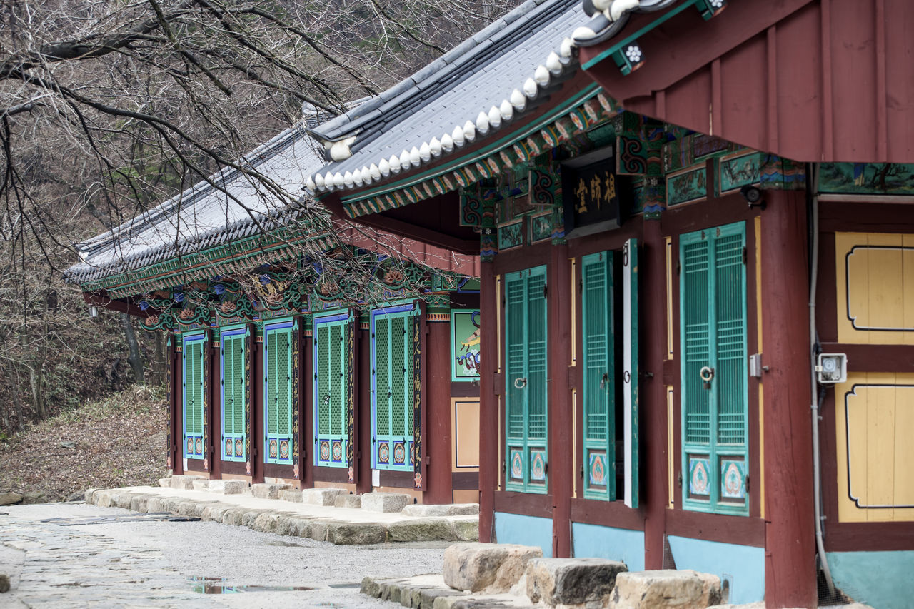 Architecture Buddhism Temple Building Building Exterior Built Structure Byunsan City City Life Entrance Exterior History Illuminated In A Row Incidental People Men Naesosa Night Ornate Religion Spirituality Text Tranquility Window Women