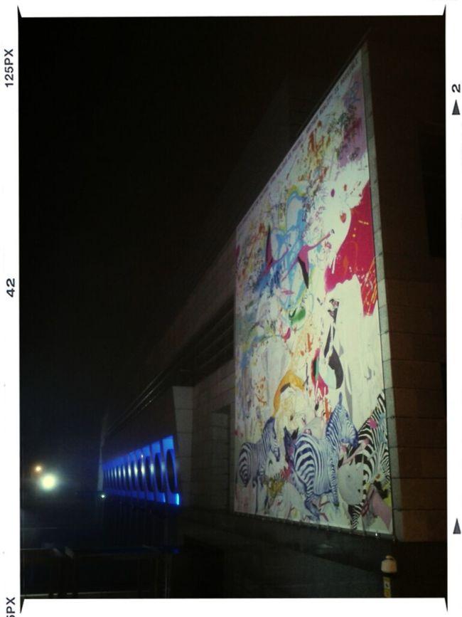 Art Museum Night Lights