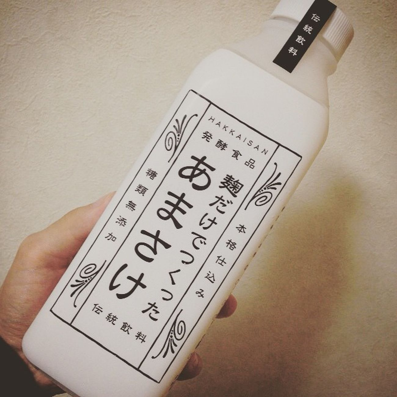 アマザケ Nonalcoholic Amazake 甘酒 Koji ノンアルコール 八海山 Hakkaisan 麹 麹だけでつくったあまさけ