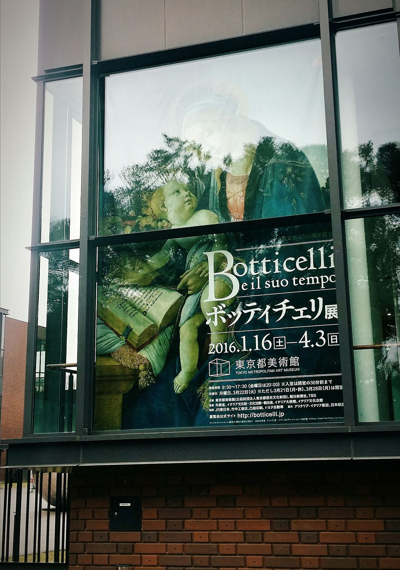 Botticelli Sandro Botticelli 1445-1510 Art Exhibition Tokyometropolitanartmeseum Poster Tokyo Japan Art EyeEM Tokyo