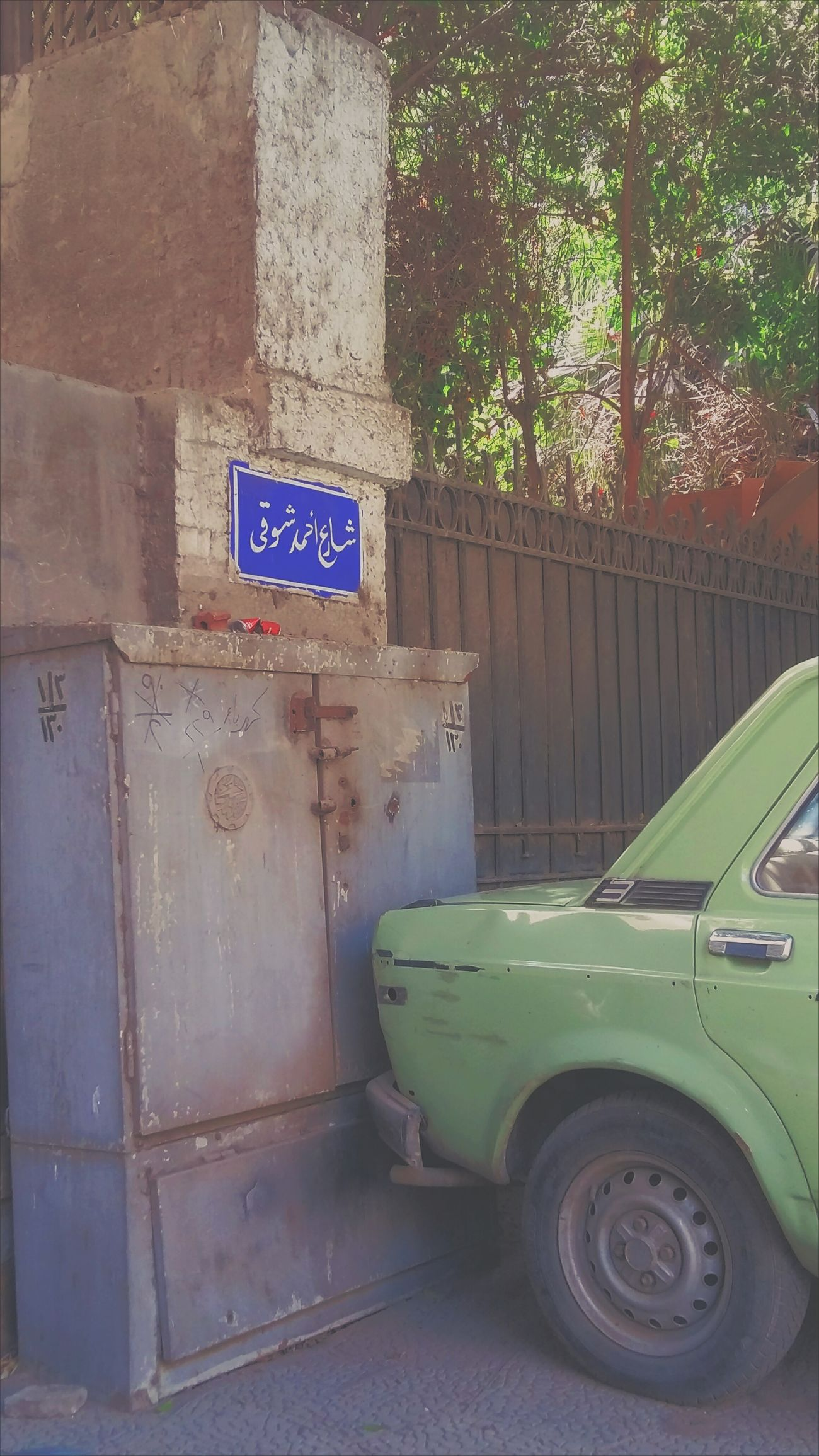 Outdoors Car Day No People Waiting Taking Pictures Sitting Comfortably Colorphotography Street Building Exterior Fence LADA Retro Style Good Afternoon Ordinary Day
