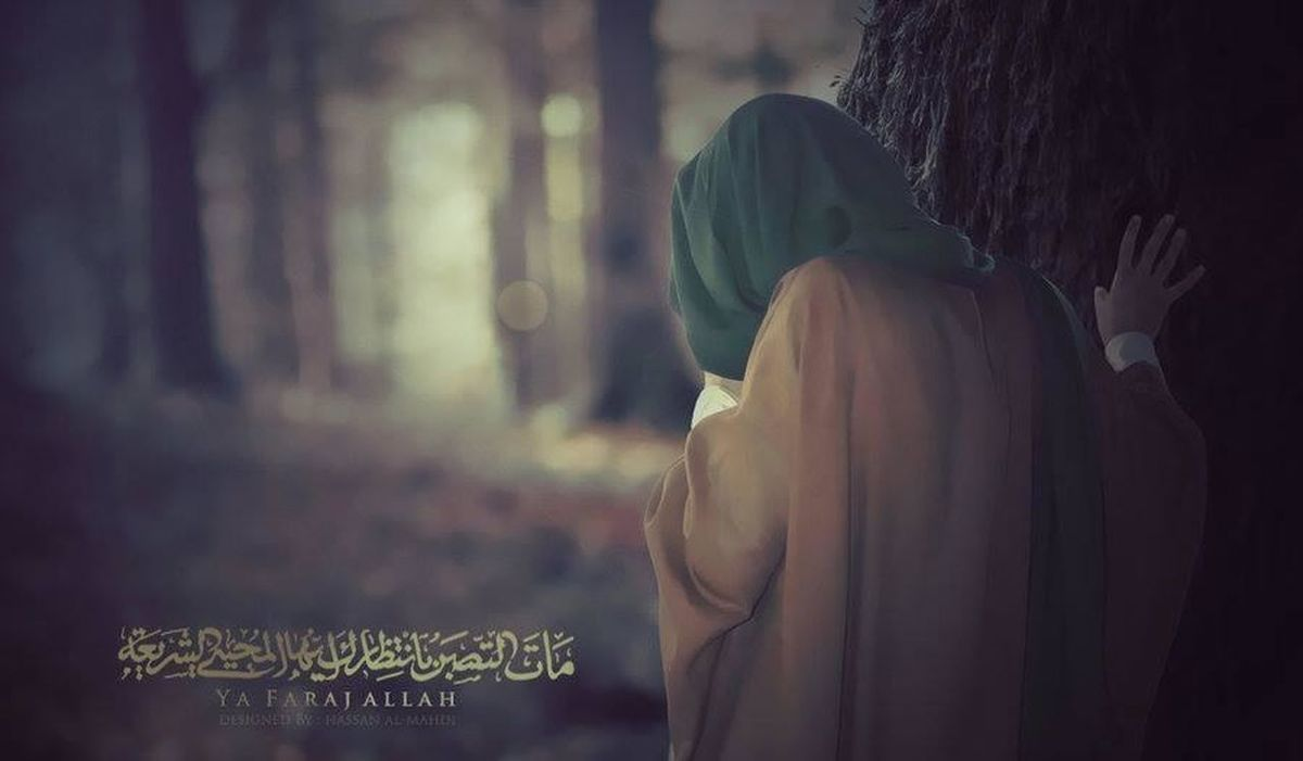 """mohamad ibn al hasan """" almahdi """" Imam Mahdi Imam Ali Bin Abi Talib Imam Ali Arabian"""