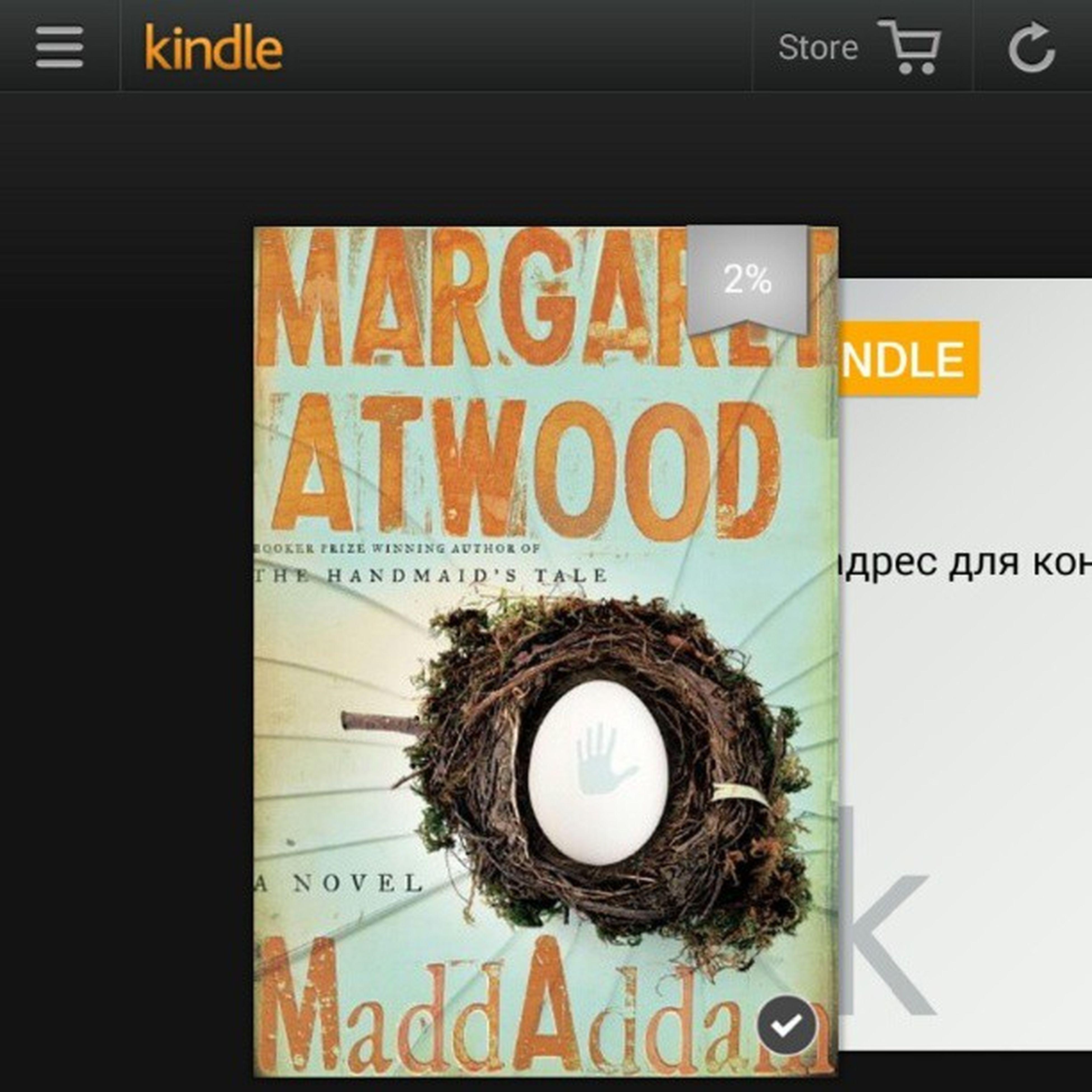 Сама завидуй @main_bee у меня цветная! @@Atwood Maddaddam Trilogy