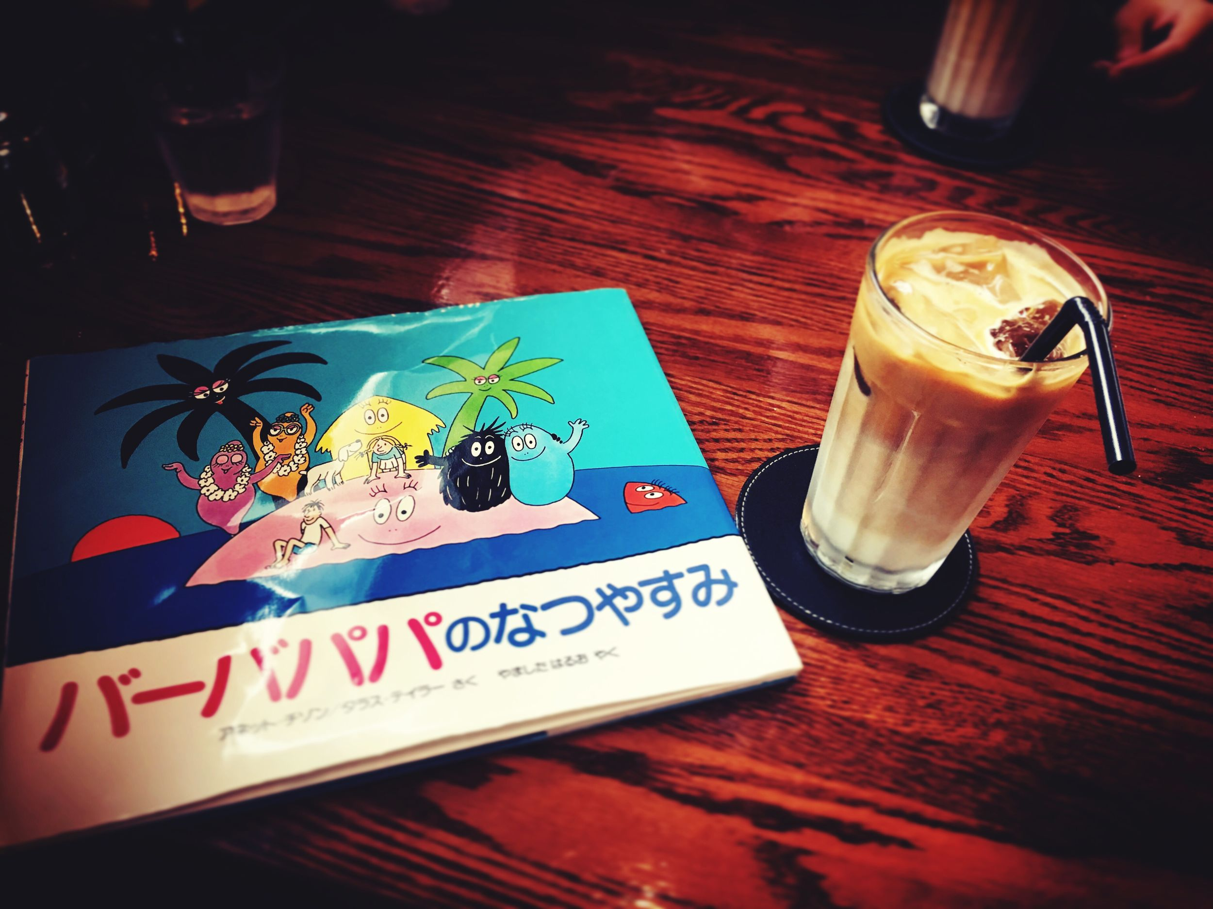 Summervacation Book From Childhood Coffee Breakfast Islanlife June coffee taste make me an adult but I found an old book that I used to love when I was little. Great moment First Eyeem Photo