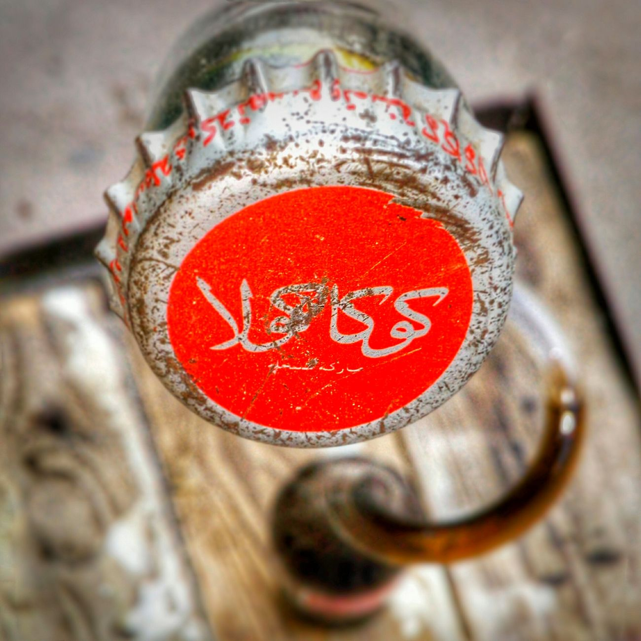 Red Text Stop Sign Close-up Outdoors Cocacola Coca Drink Softdrink Close Up Focus Bottle Bottle Cap Glass Art Glass PhonePhotography Egypt