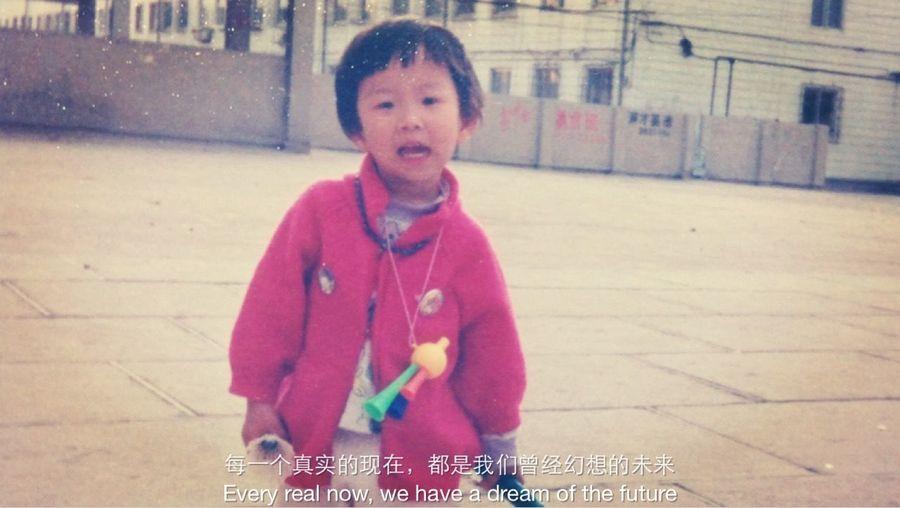My childhood in northern China 😚 First Eyeem Photo