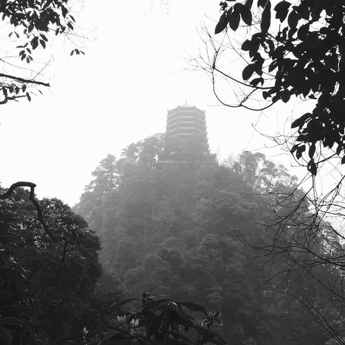 Chengdu China Ink Taoism Mountains