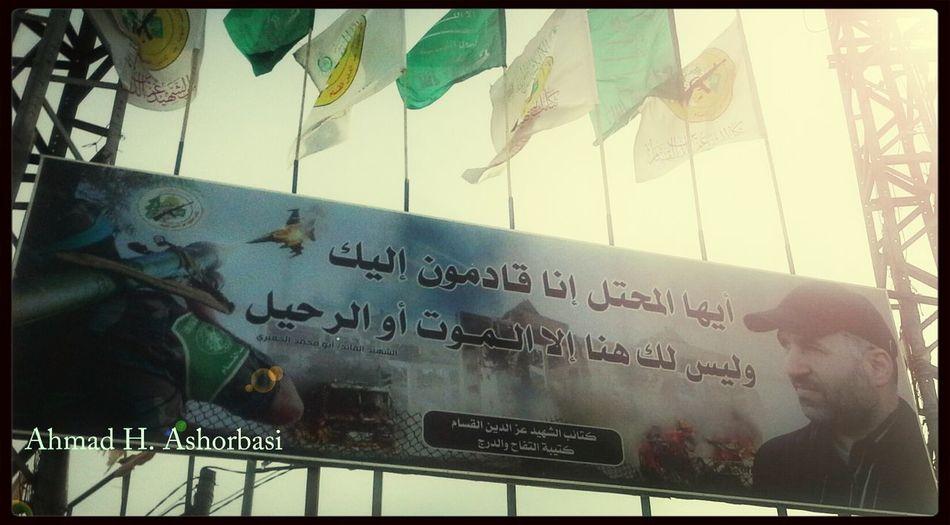 من ميدان فلسطين الساحة ، رحمك الله يا أبا محمد Palestine Gaza Hamas Qassam