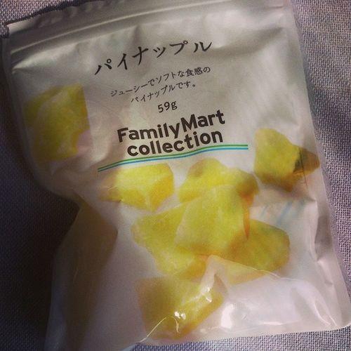 うーん。。。砂糖の味しかしない(--;) もっとフルーツ自身の味がするドライフルーツが好きだなあ。 ファミマ Familymart