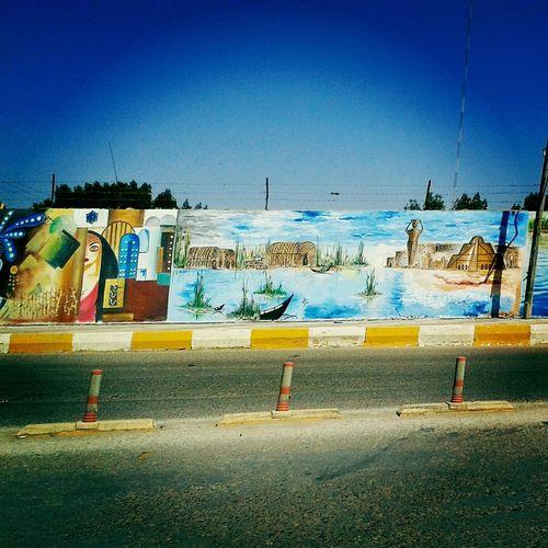 Alnassirya Iraq Morning Ancient Picture Calutur
