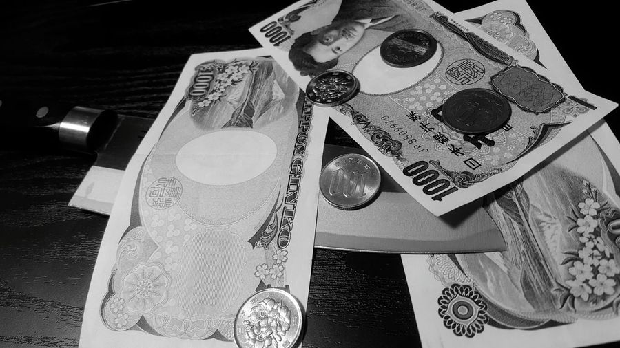 Don not be fooled Photos Japanese Culture Photo Photography Japan カメラ Yolo Money Japanesemoney
