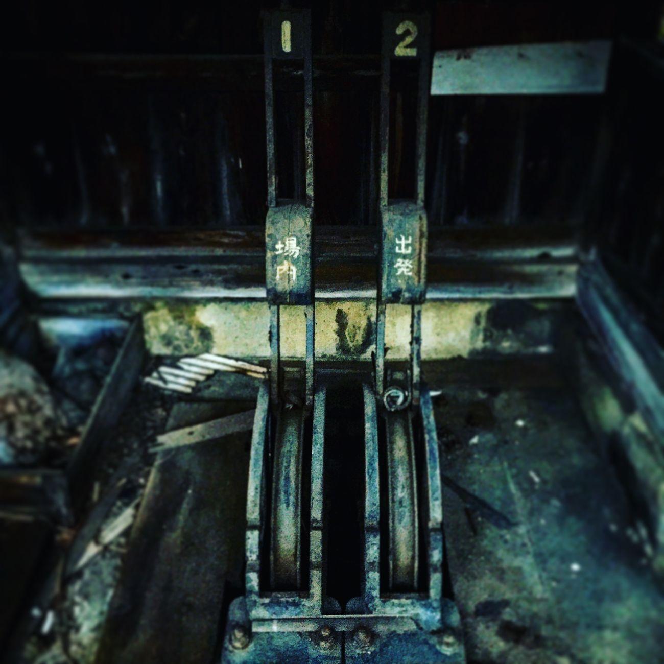 Ruins Japan 廃墟 IPhoneography Iphone6 Catnip NEONIP