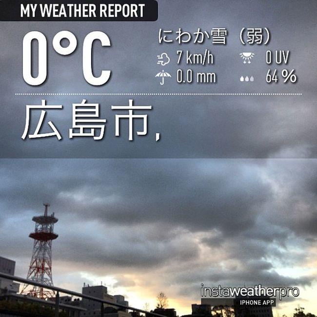 朝だ\(^o^)/Weather Sky Instaweather Instaweatherpro Outdoors Nature 広島市 Hiroshimashi Japan Day Winter Morning Skypainters Cold Hiroshimaprefecture