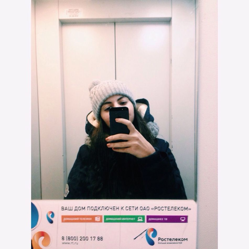 типо лифт