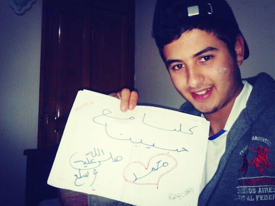 كلنا مع حبيبنا محمد صلي اله عليه و سلم .