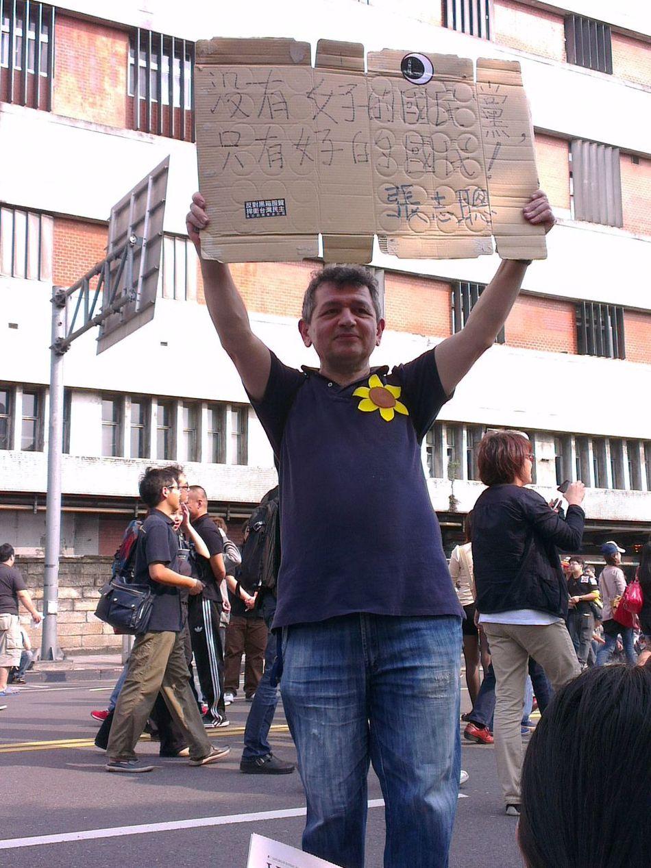 他都站出來了,你怎麼能還坐在家裏? Democracy Taipei Taiwan 反服貿