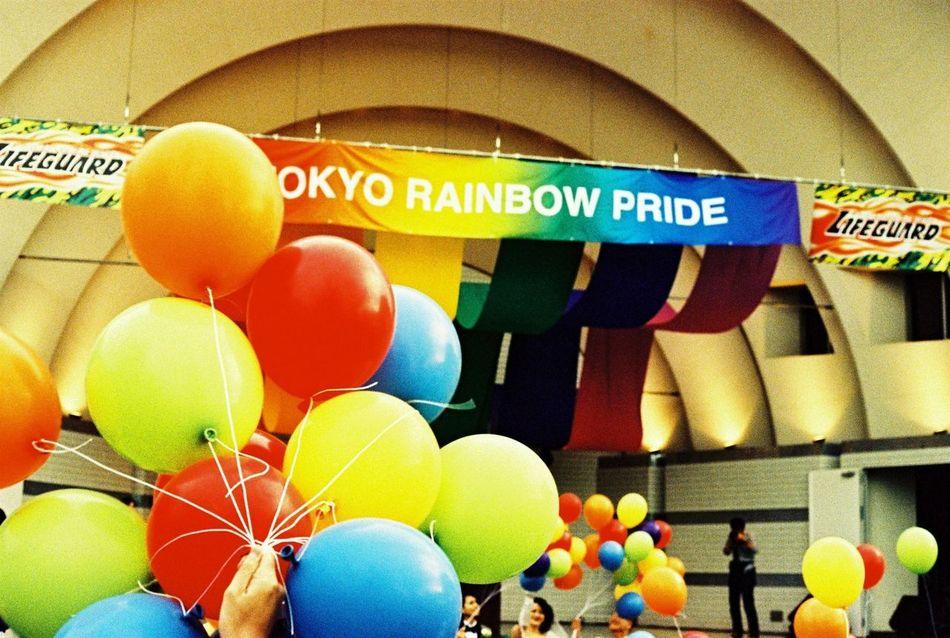 20150425 東京レインボープライド 東京 Tokyo Rainbow Pride Canon F-1 Kodakektar100 TRP2015 東京レインボープライド Lgbt Tokyo Lgbtaiq セクマイ