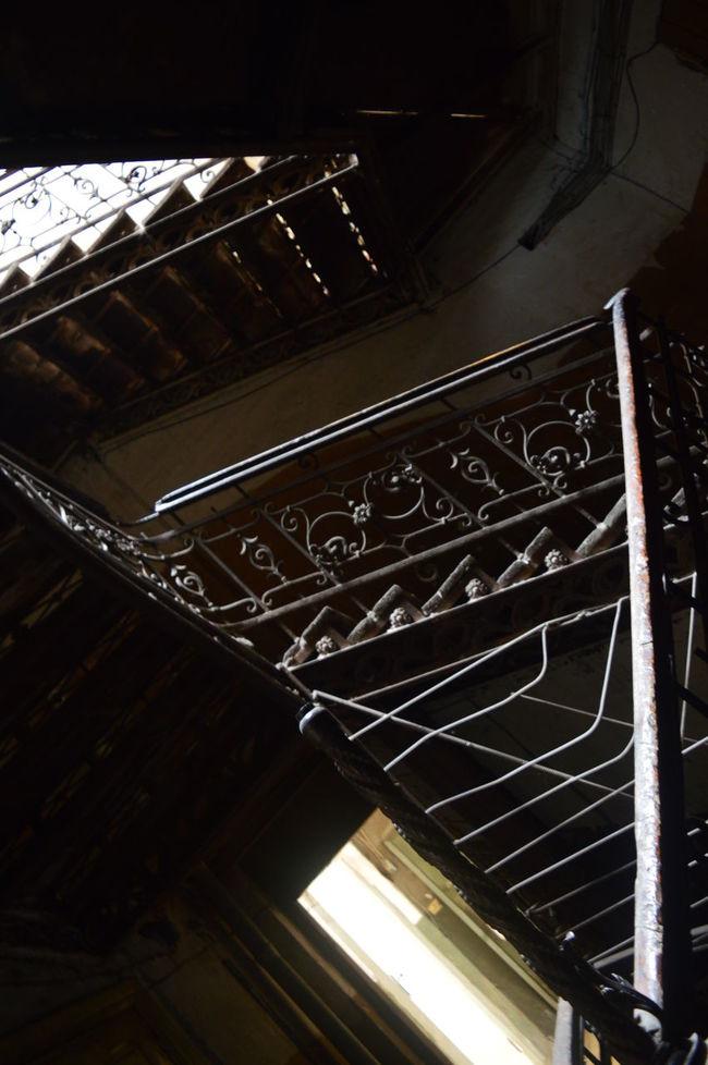 tbilisi Architecture Design Staircase Stears